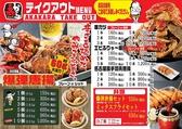 赤から 福山南蔵王店の雰囲気3