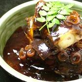 寿司向月 sasashima 名駅南笹安ビル1Fのおすすめ料理2