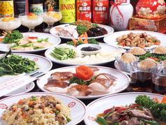 梅江飯店の写真