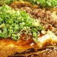 ちんちくりんにしかない、「牛しょぶり焼き」伝統のお好み焼きを楽しめる!