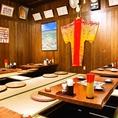 沖縄の小料理屋をイメージした、畳がうれしい、お座敷掘りごたつ★足がゆったり伸ばせるので、長時間のお食事に最適です!