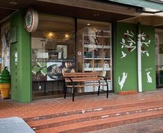 GREEN CAFE STYLE 茶乃逢の写真