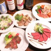 くつろぎロフトとお肉の店 ニタラズのおすすめ料理2