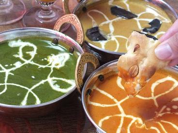 インドダイニングカフェ マター児島店のおすすめ料理1