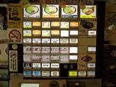 博多三氣 板付店の雰囲気2