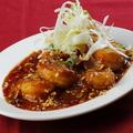 料理メニュー写真上海エビチリ