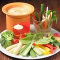 料理メニュー写真彩り野菜十種のバーニャカウダ