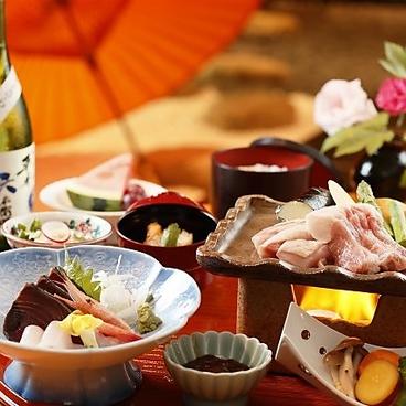 日本料理 介寿荘のおすすめ料理1