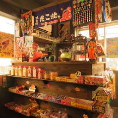 昭和レトロBAR駄菓子の写真