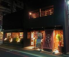 都野菜 賀茂 烏丸店の雰囲気1