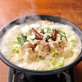 魚民 丸太町駅前店のおすすめ料理2
