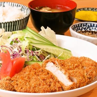 WELCOMEキッチンえきまえのおすすめ料理1