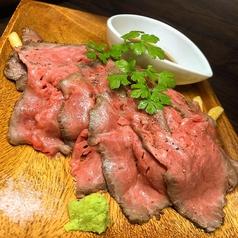 アカリトモルのおすすめ料理2