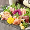 個室×名物鶏料理 とりせん 立川本店のおすすめポイント2