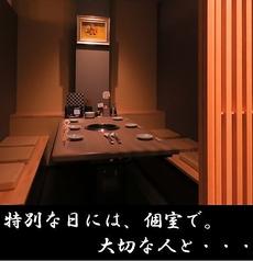伊賀牛 焼肉 えん en 難波本店の雰囲気1