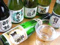 地酒や銘柄酒も豊富です。