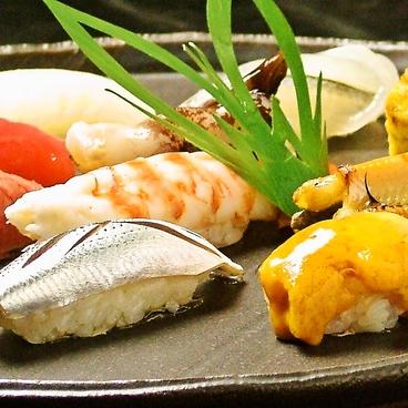寿司向月 sasashima 名駅南笹安ビル1Fのおすすめ料理1
