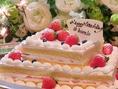 ☆貸切特典☆wedding二次会に欠かせないケーキをプレゼント♪美味しい可愛いケーキでセカンドバイトを。