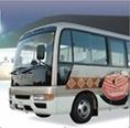 無料送迎バス大小ご宴会や慶弔のお集りなどお気軽にご利用ください。