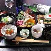 京都祇園 川村料理平のおすすめ料理2