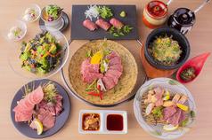 龍王館 合川店のおすすめ料理1