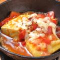 料理メニュー写真豆腐のふわふわトマトチーズ焼き