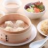 京華小吃 ジンホア つくば店のおすすめポイント2