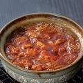 料理メニュー写真<<こだわり>>黒毛和牛ホルモン煮込み