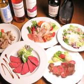 くつろぎロフトとお肉の店 ニタラズのおすすめ料理3