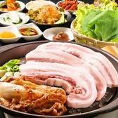 サムギョプサル居酒屋 まんてん食堂のおすすめ料理2