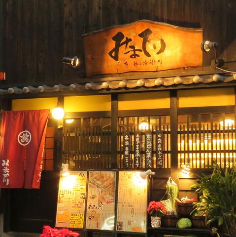 飲み放題付コース3500円~♪送別会や歓迎会、お誕生日・女子会に!