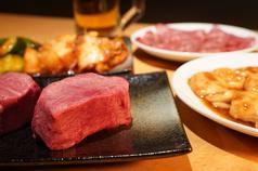 焼肉ホルモンばんげの写真