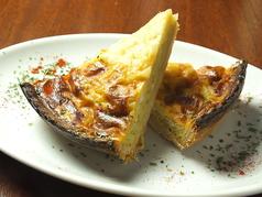 料理メニュー写真「淡路産」玉葱のキッシュ