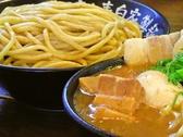 全力つけ麺 多万吉屋のおすすめ料理3