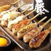 つくね 焼き鳥 居酒屋 高山商店 浦和本店のおすすめ料理2