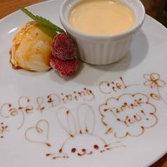 Cafe&Dining CieLのおすすめ料理1