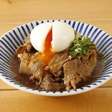 出世街道 下総中山店のおすすめ料理1