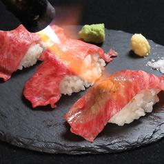 ビストロ 漢桜のおすすめ料理1