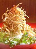 百里 浜松のおすすめ料理2