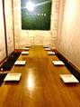 10名様でご利用いただける個室空間。完全プライベート空間でご友人との集まりや会社宴会にもおすすめです。