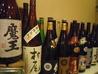 横浜のすし勘のおすすめポイント3