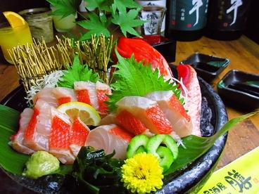 旬彩居酒屋 膳のおすすめ料理1