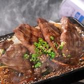 旬蔵 住吉店のおすすめ料理3