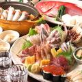 魚すこぶる 酒すこぶる どうどう 川口店のおすすめ料理1