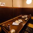 2~4名個室席