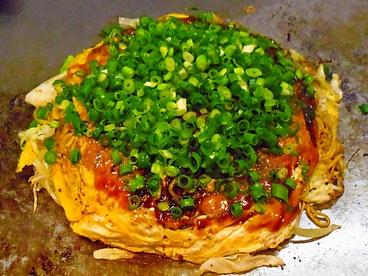 お好み焼 きしべのおすすめ料理1