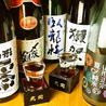 日本海 柏西口店のおすすめポイント3