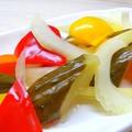 料理メニュー写真自家製野菜ピクルス