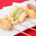 料理メニュー写真【とりボンバーの串カツ】定番5本セット