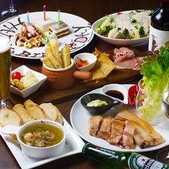 Cafe De Gabacho カフェ ド ガバチョのおすすめ料理1